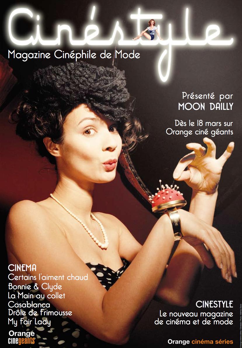 雑誌「Magazine Cinéstyle」翻訳