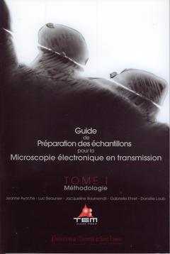 CNRS(フランス国立科学研究センター) – 仏英科学出版翻訳