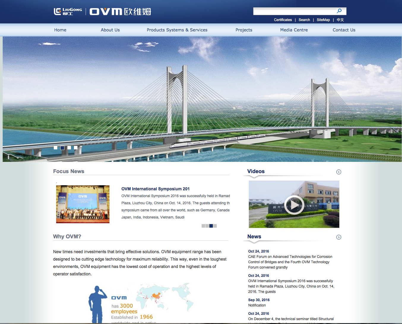 OVMインターナショナル – 翻訳チェック